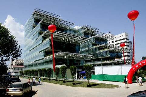 Sino-Italian Ecological and Energy efficient Building, Tsinghua University, Pechino, Cina